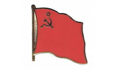 USSR Soviet Union Flag Pin, Badge - 1 x 1 inch