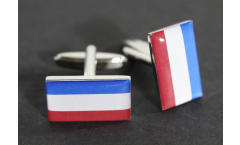 Cufflinks Netherlands Flag - 0.8 x 0.5 inch