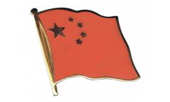 China Flag Pin, Badge - 1 x 1 inch