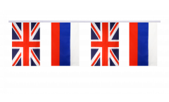 Great Britain - Russia Friendship Bunting Flags - 5.9 x 8.65 inch