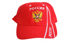 Russia Cap, fan