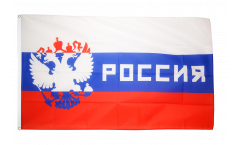Fan Russia Rossiya Flag - 3 x 5 ft. / 90 x 150 cm