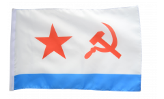 USSR Soviet Navy Flag - 12 x 18 inch