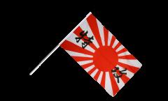 Japan Kamikaze Hand Waving Flag