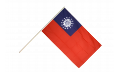 Myanmar 1974-2010 Hand Waving Flag